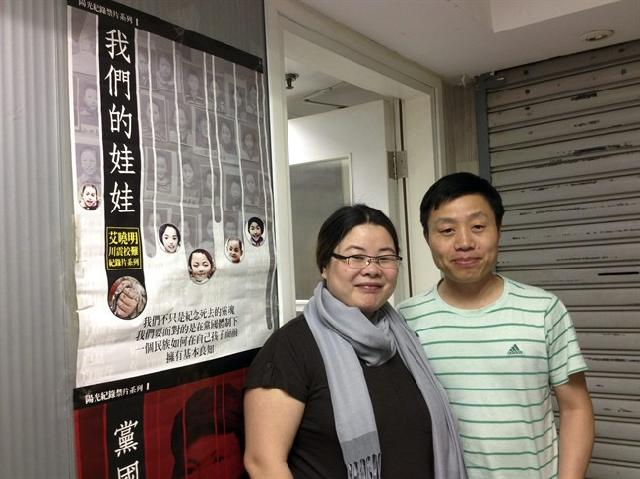 In this May 1, 2013 photo released by Zeng Jinyan on Thursday, June 13, 2013, Beijing-based video and photojournalist Du Bin, right, poses for photos with Chinese activist Ye Haiyan outside the venue in Hong Kong where Du Bin first publicly screened his documentary. Du Bin's sister Du Jirong said Thursday that an officer at the local You'anmen police station verbally informed her that Du Bin was being held at a detention center under state security orders. His detention is likely related to his work, said democracy activist Hu Jia, who said he's been a close friend of Du's for more than a decade. Du had recently completed a documentary exposing torture allegedly inflicted on detainees at a notorious labor camp in northeastern China as well as a 600-page book about the 1989 military crackdown on pro-democracy protesters in Beijing, published in Hong Kong. (AP Photo/Zeng Jinyan).