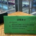 Beijing_airport_6